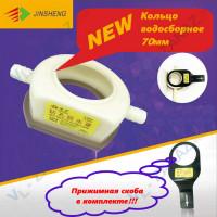 Водосборное кольцо диаметр до 70мм.G-605