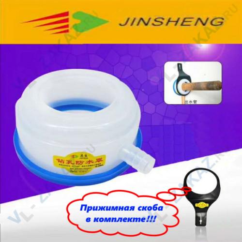 Водосборное кольцо диаметр до 80мм.G-606