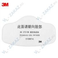 Фильтр Противоаэрозольный 3M 3701CN (10шт)