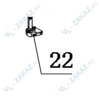 22. Посадочное место клапана газ баллона (треугольник)  GSN50