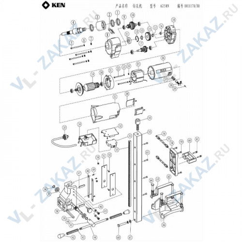 19. Ротор KEN6250N