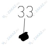 33. Пружина CAYKEN SCY-18PA